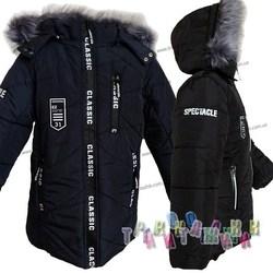 Куртка для мальчика EZ 31. Сезон весна-осень