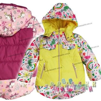 Куртка для девочки с рисунками. Сезон Зима.
