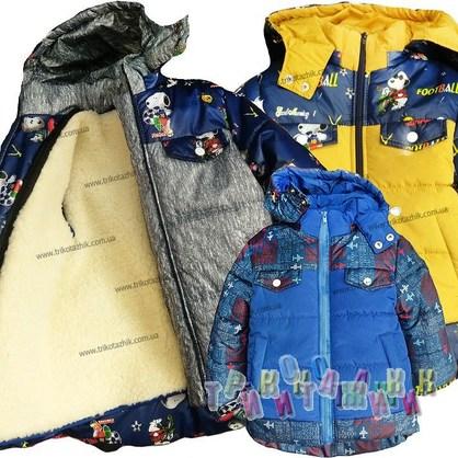 Куртка для мальчика с рисунками. Сезон Зима.