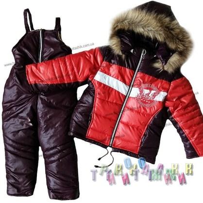 Комбинезон зимний для мальчика Орлёнок (Украина)