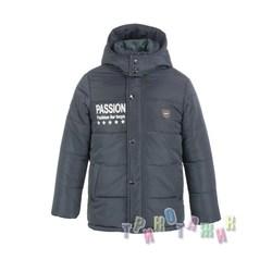 Куртка зимняя-демисезонная для мальчика Акула 2