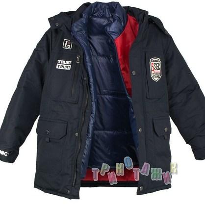 Куртка зимняя-демисезонная для мальчика Коламбия