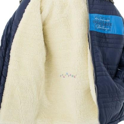 Куртка зимняя для мальчика Рубин