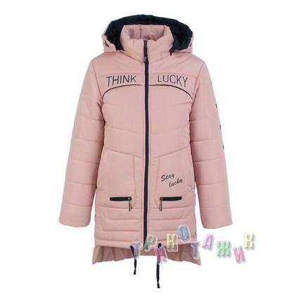Куртка зимняя-демисезонная Лаки