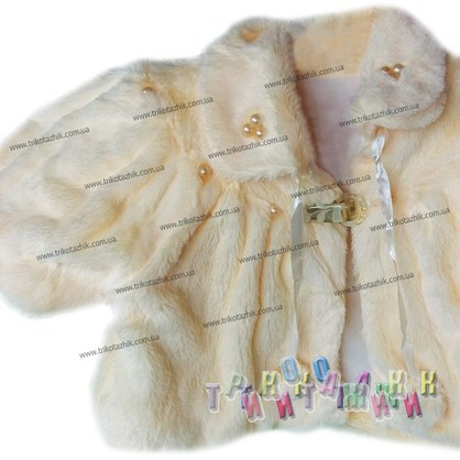 Шубка-болеро с коротким рукавом для девочки
