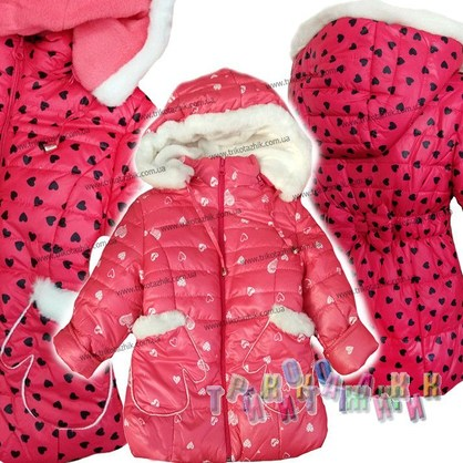 Куртка зимняя для девочки Сьюзи