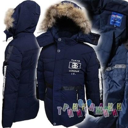 Куртка зимняя для мальчика Londuk