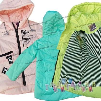 Куртка для девочки NU. Сезон весна-осень.