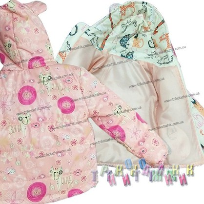 Куртка для девочки Кошечка. Сезон весна-осень (Украина)