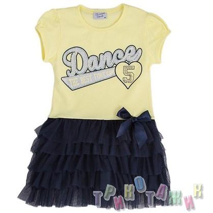 Платье для девочки м. 8754
