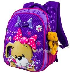 Рюкзак для девочек 8004