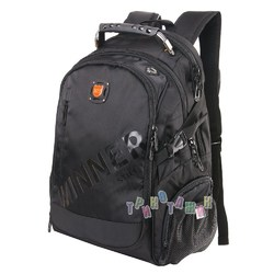 Рюкзак для мальчиков 234а