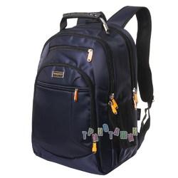 Рюкзак для мальчиков 246а