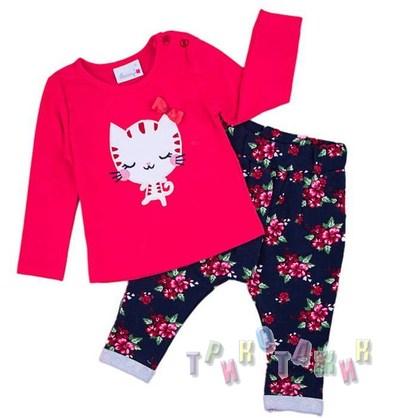 Спортивный костюм для девочки BREEZE м.2668