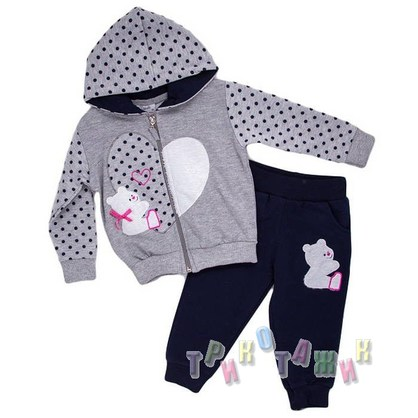 Спортивный костюм для девочки BREEZE м.8066