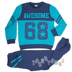 Спортивный костюм для мальчика BREEZE м.9461