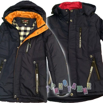 Куртка для мальчика, модель MZ13. Сезон весна-осень