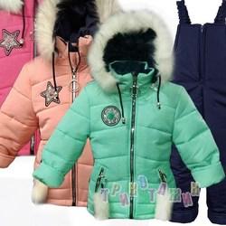 Зимний комбинезон для девочки Маленькая принцесса