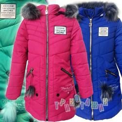 Куртка для девочки, с надписями. Сезон Зима.