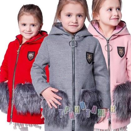 Пальто детское для девочки, м.0311