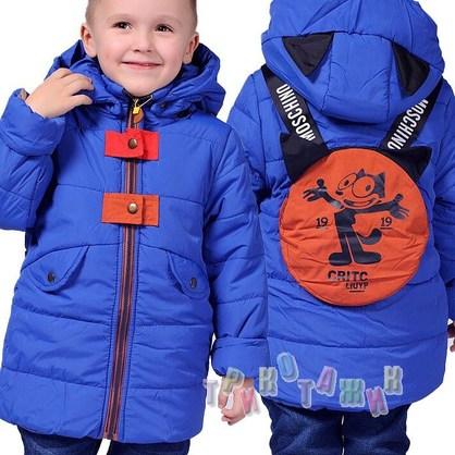Куртка для мальчика, с рюкзачком. Сезон весна-осень