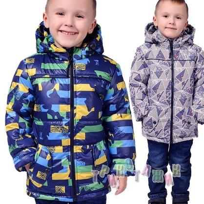 Куртка для мальчика, Потап. Сезон весна-осень