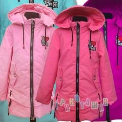Демисезонная куртка для девочки, м.Z926