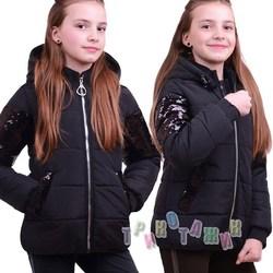 Демисезонная куртка для девочки, Вика