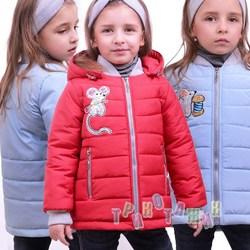 Куртка для девочки, Катя.