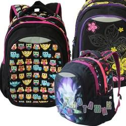 Рюкзаки для девочек 241