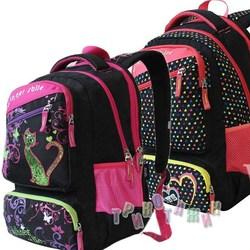 Рюкзаки для девочки 152