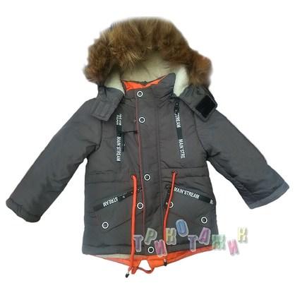 Куртка зимняя для мальчика, модель HX823.