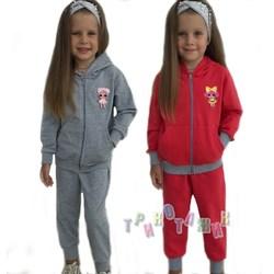 Спортивный костюм для девочки, Lol