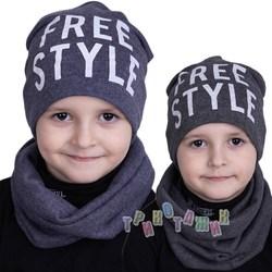 Комплект для мальчика Шапка и хомут, FreeStyle