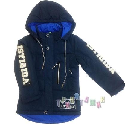 Куртка демисезонная для мальчика, м.802