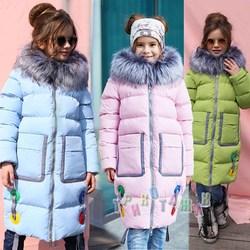 Куртка зимняя для девочки, Рейни