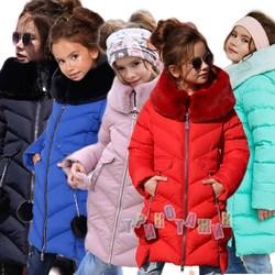 Куртка зимняя для девочки, Ясмин
