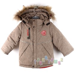 Куртка зимняя для мальчика, м.9910