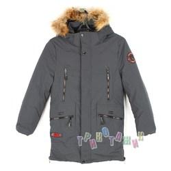 Куртка зимняя для мальчика, м.902