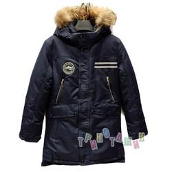 Куртка зимняя для мальчика, м.1079
