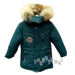 Куртка зимняя для мальчика, м.1121