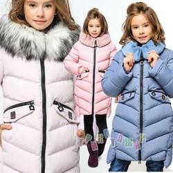 Куртка зимняя для девочки, Афина