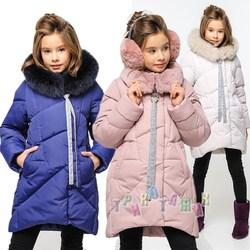 Куртка зимняя для девочки, Офелия