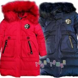 Куртка зимняя для девочки, Стефания