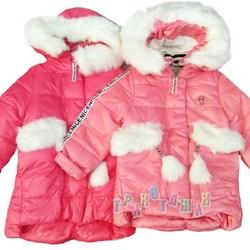 Куртка зимняя для девочки, Smile