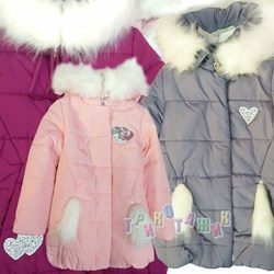 Куртка зимняя для девочки, Frozen