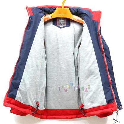 Куртка демисезонная, м.8216