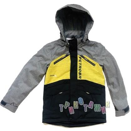 Куртка демисезонная, 1195