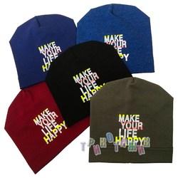 Шапка детская, Make your life happy