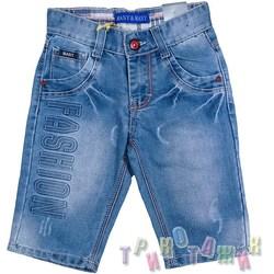 Бриджи джинсовые, м.1012